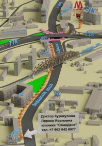 Схема прохода к стоматологу Куракулова Лариса Ивановна в клинике на метро Тульская.